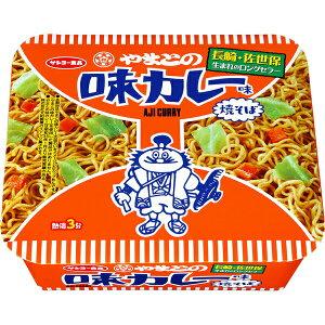 サンヨー食品 やまとの味カレー味焼そば 101g×12個入り (1ケース) (KK)