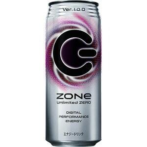 エナジー g ドリンク zone