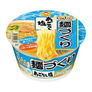マルちゃん 麺づくり あごだし塩 89g×12個入り (1ケース) (KT)