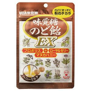 UHA味覚糖 味覚糖のど飴EX 90g×72個入り (1ケース) (YB)