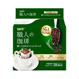 UCC 職人の珈琲 ドリップコーヒー 深いコクのスペシャルブレンド 18P×12個入り (2ケース) (KT)