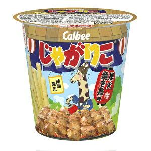 カルビー じゃがりこ炭火焼き鳥味 52g×12個入り (1ケース) (SB)