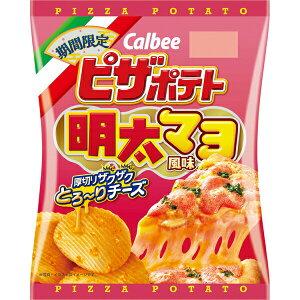 カルビー ピザポテト明太マヨ風味 60g×12個入り (1ケース) (MS)