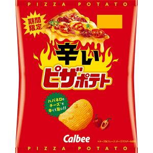 カルビー 辛いピザポテト 60g×12個入り (1ケース)(SB)