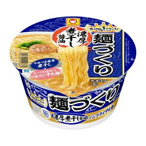マルちゃん 麺づくり濃厚煮干し醤油 98g×12個入り (1ケース) (KT)