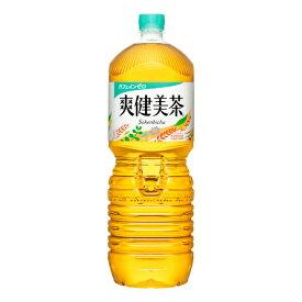 爽健美茶 2L×6本入り (1ケース)(KR)
