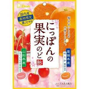 ライオン菓子 にっぽんの果実のど飴(せとかとさくらんぼ) 72g×6個入り×2箱 (計12個) (YB)