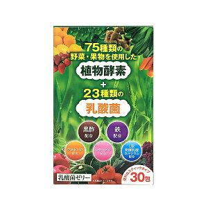乳酸菌ゼリー 30包 3箱セット(計90包)