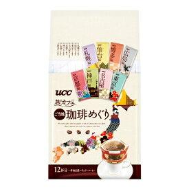 UCC 旅カフェ ドリップコーヒー ご当地珈琲めぐり 12P×12個入り (1ケース) (MS)