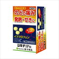 ★【第(2)類医薬品】ジキナIP錠(30錠)