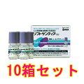 【第3類医薬品】ソフトサンティア(5ml×4本×10箱)そふとさんてぃあOK