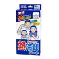 東和製薬熱冷却シート10時間≪大人・子供兼用≫(16枚入)【RCP】