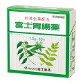 【第2類医薬品】富士胃腸薬(18包)
