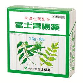 【第2類医薬品】 富士胃腸薬 (18包)富士薬品 胃腸薬 緑 顆粒 粉