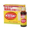 【第2類医薬品】新フジフォロー(30ml×3本)かぜなどの発熱時の栄養ドリンク