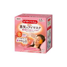 めぐりズム蒸気でホットアイマスク 無香料 12枚入×12個