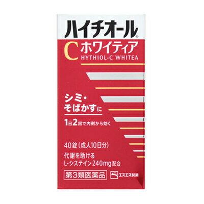 【第3類医薬品】ハイチオールCホワイティア 40錠