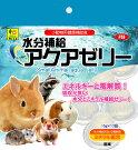 【三晃商会】水分補給アクアゼリー(16g×10ヶパック)