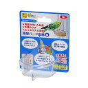 三晃商会 サンコー 深型バード食器(M)(鳥、餌入れ、水入れ)