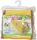 三晃商会 サンコー 小鳥の三角ベッド S(インコ、とり、おうち)