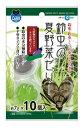 マルカン 鈴虫の夏野菜ゼリー 7g×10個