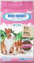 ニチドウ メディラビット アダルトソフト 2.2kg(うさぎ用フード・餌)