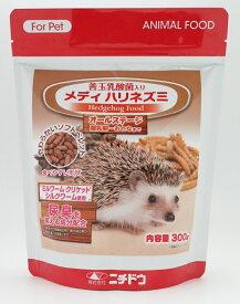 ニチドウ マルチサプリメントフード メディ ハリネズミ 300g(フード、餌、ペレット)