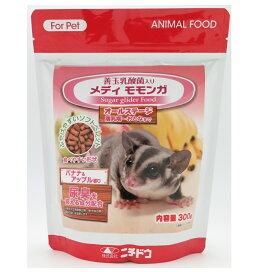 ニチドウ マルチサプリメントフード メディ モモンガ 300g(フクロモモンガ、フード、餌、ペレット)