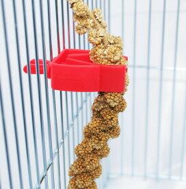 ファープラスト フードホルダークリップ(2個入り)(粟の穂、菜差し、鳥)