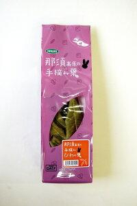 KAWAI 川井 手摘みびわの葉 うさぎ・モルモット・チンチラ