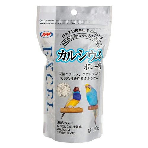 NPF ナチュラルペットフーズ エクセル カルシウム 200g(鳥、ボレー粉、餌)