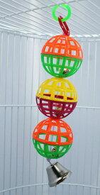 NPF ナチュラルペットフーズ エクセル 小鳥用品 カラフルベルボール(とり、おもちゃ)