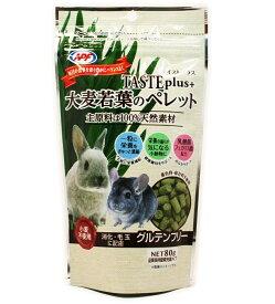 NPF ナチュラルペットフーズ TASTEplus+(テイストプラス) 大麦若葉ペレット 80g