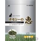 【ハイペット】チモシーの恵500g