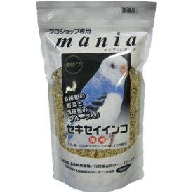 黒瀬ペットフード mania(マニア) セキセイインコ 1L(鳥 フード、餌 、フード 、えさ 、とり 、エサ )