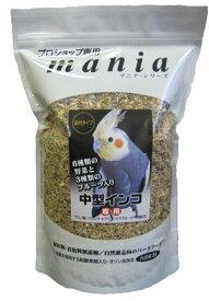 黒瀬ペットフード mania(マニア) 中型インコ 3L(鳥 フード、餌 、フード 、えさ 、とり 、エサ )