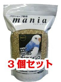 【お買い得】【3個セット】黒瀬ペットフード mania(マニア) セキセイインコ3L×3個セット (鳥 フード、餌 、フード 、えさ 、とり 、エサ )