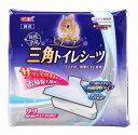 GEX ヒノキア三角トイレシーツ 22枚(うさぎの三角型トイレ専用)