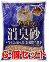 【お買い得】【GEX】ヒノキア 消臭砂 7L×6個セット(うさぎ、トイレ、トイレ砂)