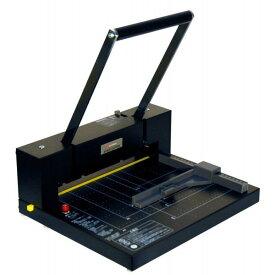 200DX 自炊裁断機BLACK 18mm/回