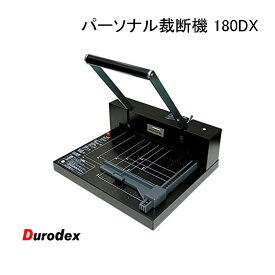 180DX スタックカッター 裁断機