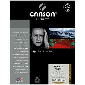 写真用紙 インクジェット用紙 高解像度対応 バライタ プレステージ A4 400083831 キャンソン インフィニティ CANSON Infinity