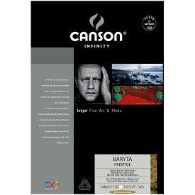 写真用紙 インクジェット用紙 高解像度対応 バライタ プレステージ A3ノビ400083931 キャンソン インフィニティ CANSON Infinity