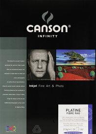 ファインアート用紙 インクジェット用紙 高解像度対応 プリントメイキング・ラグ A4(10) 6111005 キャンソン インフィニティ CANSON Infinity