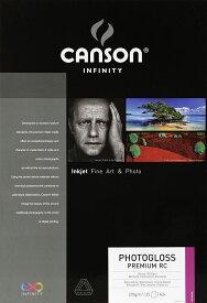 高解像度プリント可能な染料・顔料共用のインクジェット用紙フォトサテン・プレミアム・RC A3ノビ(25) 6231011 キャンソン インフィニティ CANSON Infinity