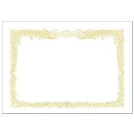 賞状 賞状用紙 OA 賞状用紙 白 A4判 縦書用 100枚入り タカ印 10-1160