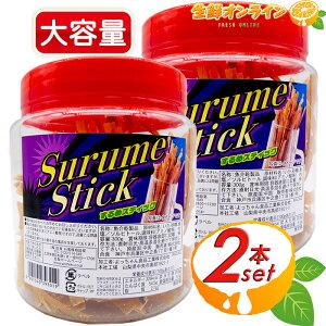 【合食】するめスティック Surume Stick 300g ×2本セット 大容量!ボトル するめ スルメ 魚 魚介 おつまみ お菓子 やみつき♪ 【costco コストコ】★送料無料★