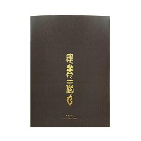 亀鹿二仙丸 360粒/袋