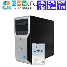 【中古】 デスクトップパソコン 中古 パソコン Windows 10 DELL Precision Workstation T1600 第2世代以上 Xeon 3.1G メモリ:16G HD:1T (500Gx2) AMD FirePro V4800