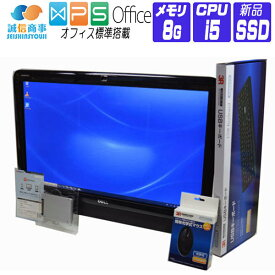 【中古】 デスクトップパソコン 中古 パソコン Windows 10 オフィス付き 新品SSD タッチ 液晶一体型 FullHD DELL Vostro 360 第2世代 Core i5 2.5G メモリ:8G SSD 240G